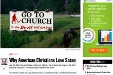 devil-blog